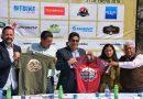 "Presenta SECTURE "" 1er Marathon Bike Reto Val'quirico"""