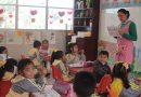 Con un calendario escolar de 195 días, inician clases cerca de 380 mil alumnos